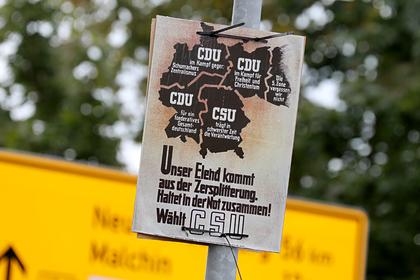 В Калининграде прокомментировали плакаты с регионом в составе Германии