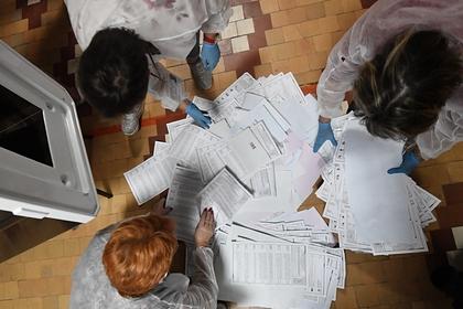 На Украине открыли уголовное дело из-за проведения в Крыму выборов в Госдуму