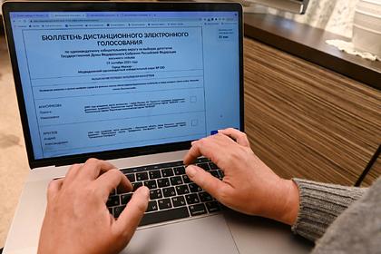 Задержку публикации результатов ДЭГ объяснили опцией «отложенных решений»