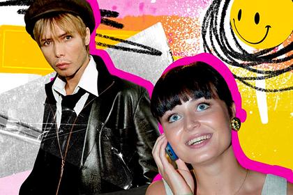 «Лента.ру» выпустила восьмой эпизод «Истории русской поп-музыки»