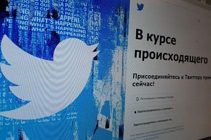 В популярной соцсети произошел глобальный сбой