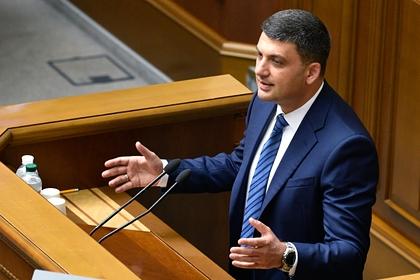 На Украине предложили платить гражданам за вакцинацию от коронавируса