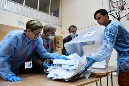 Появились окончательные результаты выборов в Госдуму